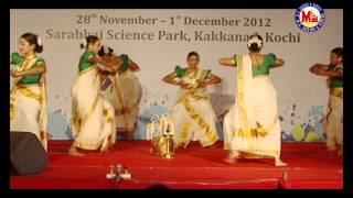 Thiruvathira Kali CBSE 02 - Vighnaraja Namasthe