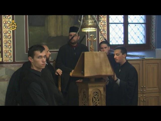 10.04.2019 г. - Малко повечерие с целия Велик покаен канон на свети Андрей Критски