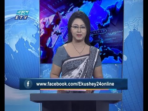 01 AM News || রাত ০১ টার সংবাদ || 29 February 2020 || ETV News