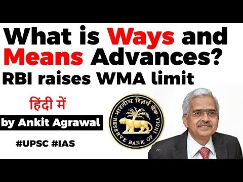 What is Ways and Means Advances? RBI raises Government's WMA limit, Current Affairs 2020