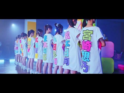 『さくらんぼを結べるか?』フルPV ( #HKT48 #4期生 )