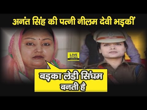 Anant Singh Wife Neelam Devi मिली Governor Fagu Chauhan से, Lipi Singh पर ऐसे भड़कीं  Watch Video