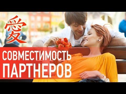 Купить запчасти для чери амулет в украине