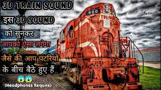#3DTrainSound Train 3D 🎧 Sound Experience | Best 3D Effect | By ZeeTech Zone