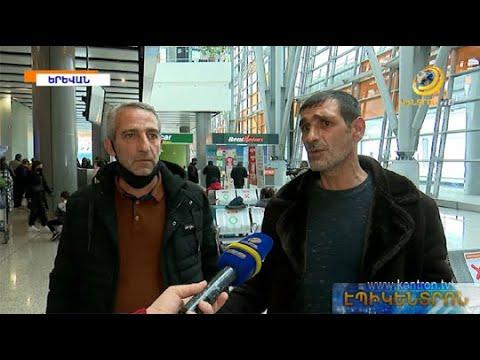 ՌԴ-ից դեպորտի ենթարկված ՀՀ քաղաքացիները 3-րդ գիշերը կանցկացնեն օդանավակայանում