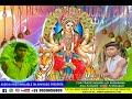 डी जे रीमिक्स सॉन्ग #Maati Ke Murti #Avdhesh Anand #Devi Geet 2018
