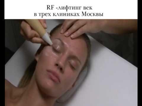 Омолаживающая маска с биоцеллюлозой для области глаз