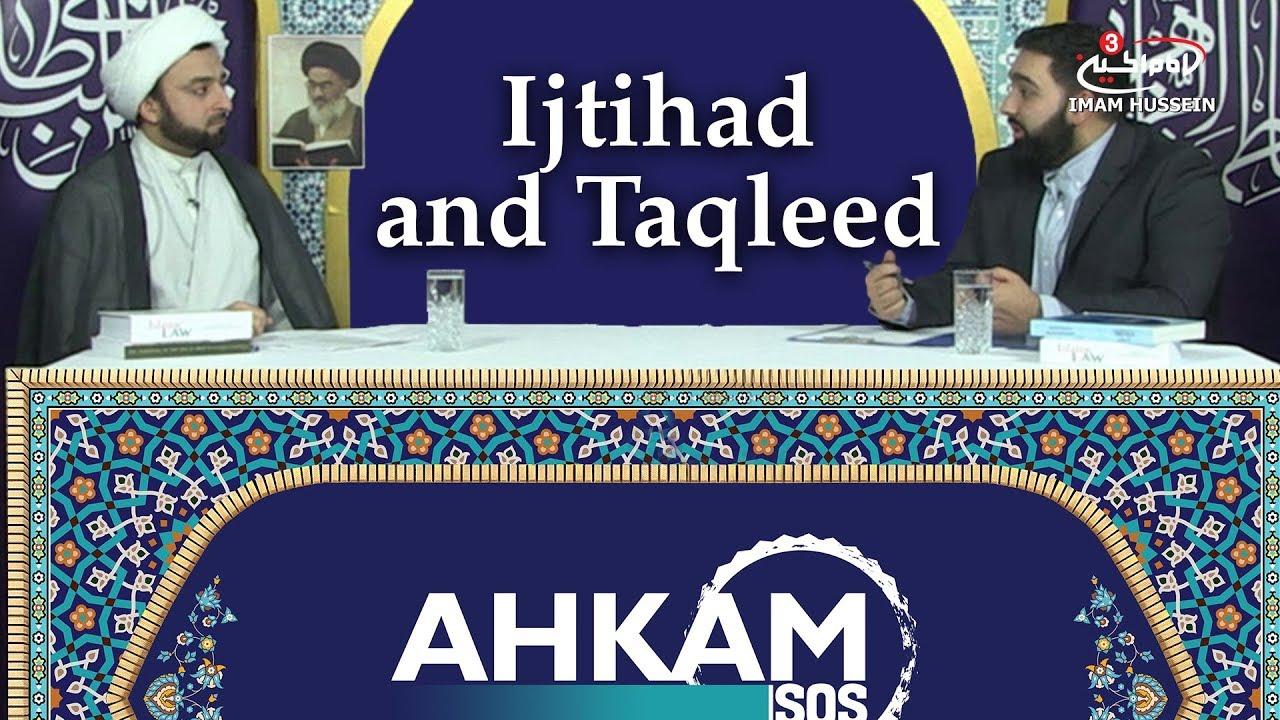 What is Ijtihad and Taqleed? | Ijtihad and Taqleed
