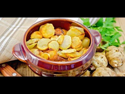Приготовление топинамбура. 4 блюда!!!!! Деревенская жизнь.