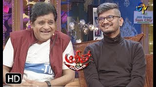 Alitho Saradaga   26th August 2019   Lyricist Anantha Sriram   ETV Telugu