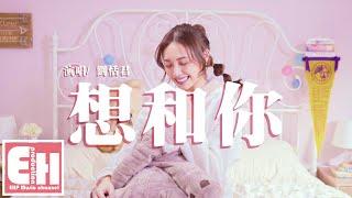 甜蜜情歌【EHP Music Channel】[01-16*]