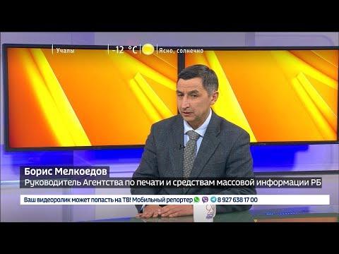 Вести. Интервью - Борис Мелкоедов