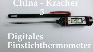 Термометр щуповой цифровой TFA, щуп 140 мм, 25х17х235 мм, 301048 от компании hozyain. com. ua - видео