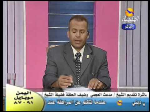 كيف يتعامل الوالدين مع المراهق 4 دكتور صلاح عبد السميع