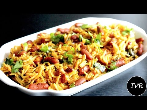 Rajma Pulao Recipe | Kidney Beans Pulao | Pulao Recipe – Indian Vegetarian Recipe