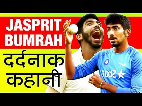 बल्लेबाजों का दुश्मन 👹 Jasprit Bumrah 🏏 Story in Hindi   Biography   Bowling   Indian Cricket Team