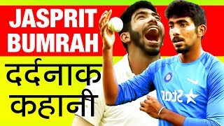 बल्लेबाजों का दुश्मन 👹 Jasprit Bumrah 🏏 Story in Hindi | Biography | Bowling | Indian Cricket Team