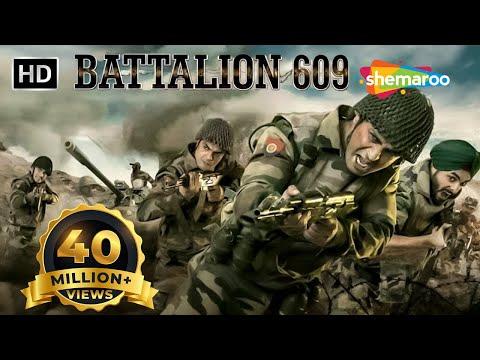 Battalion 609 (HD)   Shoaib Ibrahim   Shrikant Kamat   Vicky Ahija   Bollywood Action Movie