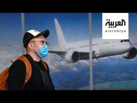 العرب اليوم - شاهد: كيف ستكون إجراءات السفر بعد انتهاء وباء