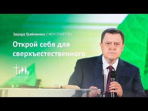 Либеральные православные церкви
