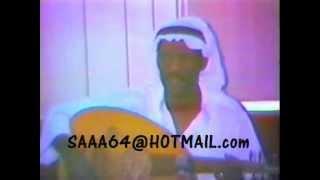تحميل اغاني خالد الملا صوت قولوا لها MP3