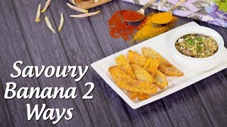 Savoury Banana 2 Ways