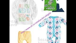 Качественная недорогая детская одежда