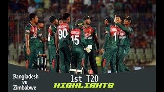Highlights | Bangladesh Vs Zimbabwe | 1st T20 | Bangladesh Tri Series 2019
