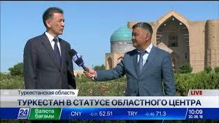 Выпуск новостей 10:00 от 20.06.2018