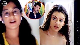Arthi Agarwal Interesting Comedy Scene | Venkatesh Comedy | Vendithera