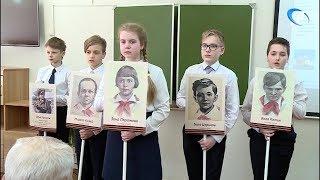 В музее 13-й школы прошла научно-практическая конференция