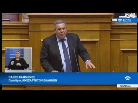 Π.Καμμένος(Πρόεδρος Ανεξάρτητων Ελλήνων)(Ψήφος εμπιστοσύνης στην Κυβέρνηση)(16/01/2019)