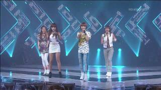 2NE1 _ I don't care(K-Pop)