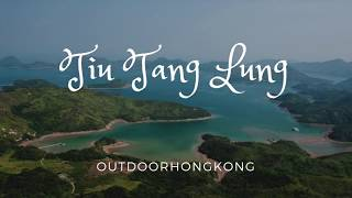 Tui Tang Lung-Double Haven-Yan Chau Tong Marine Park