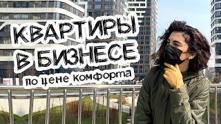 ЖК «Символ», м. Площадь Ильича