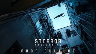 Trailer of Roof Culture Asia (2017)
