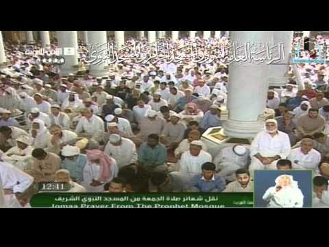 حان وقت التوبة خطبة للشيخ صلاح البدير 4-5-1432هـ