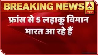 Five Rafale Fighter Jets Take Off From France To Join IAF Fleet In Ambala | ABP News