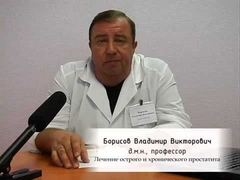Рак простаты у мужчин лекарства