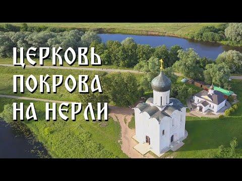 Путинки успение храм