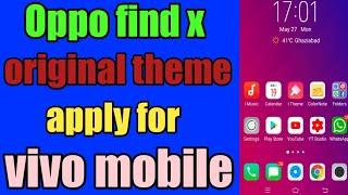oppo find x theme for vivo - मुफ्त ऑनलाइन वीडियो