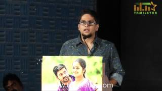 Kaadu Movie Press Meet