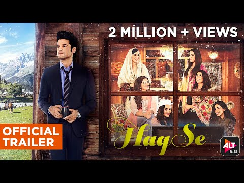 Haq Se | Official Trailer | Streaming Soon