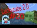 Luckycube 2.0 ep 20: Le pont du slime