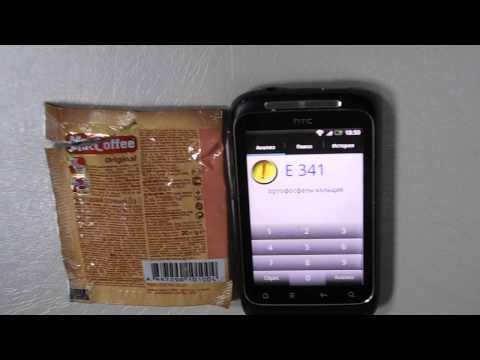 Video of E код - пищевые добавки.