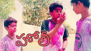 HoLi !! My Village Comedy !! Dheeraj Lp