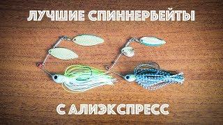 Спиннербейт condor вес 15 гр цвет 010
