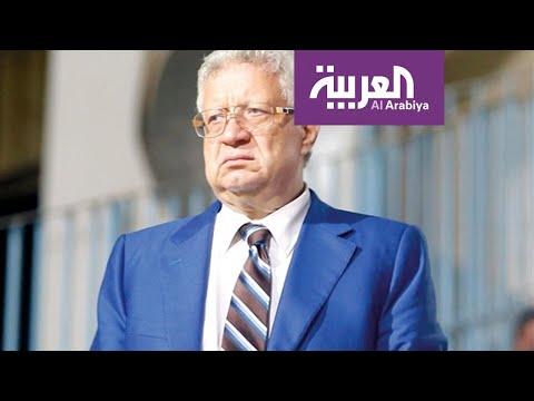 العرب اليوم - شاهد: مرتضى منصور يتهم منافسيه بالسحر ويعرض الأدلة