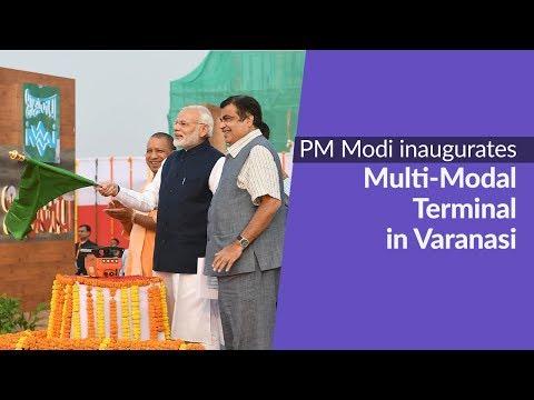 PM Modi inaugurates Multi-Modal Terminal in Varanasi, Uttar Pradesh