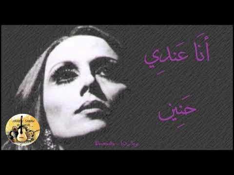 zahraaqasaimeh's Video 163647122410 BEHgDe0gtzA